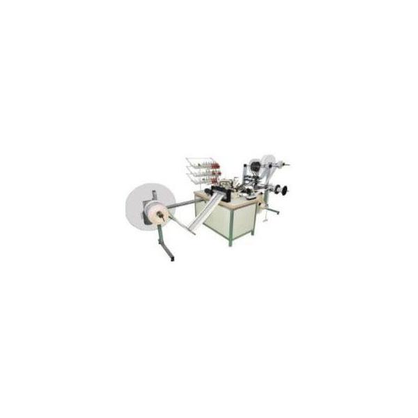 CTF4 Mattress decorative ribbon machine